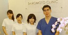 Fukuoka Staff