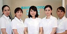 Nagano Staff